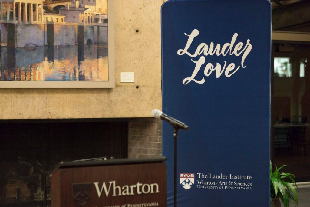 Lauder Event