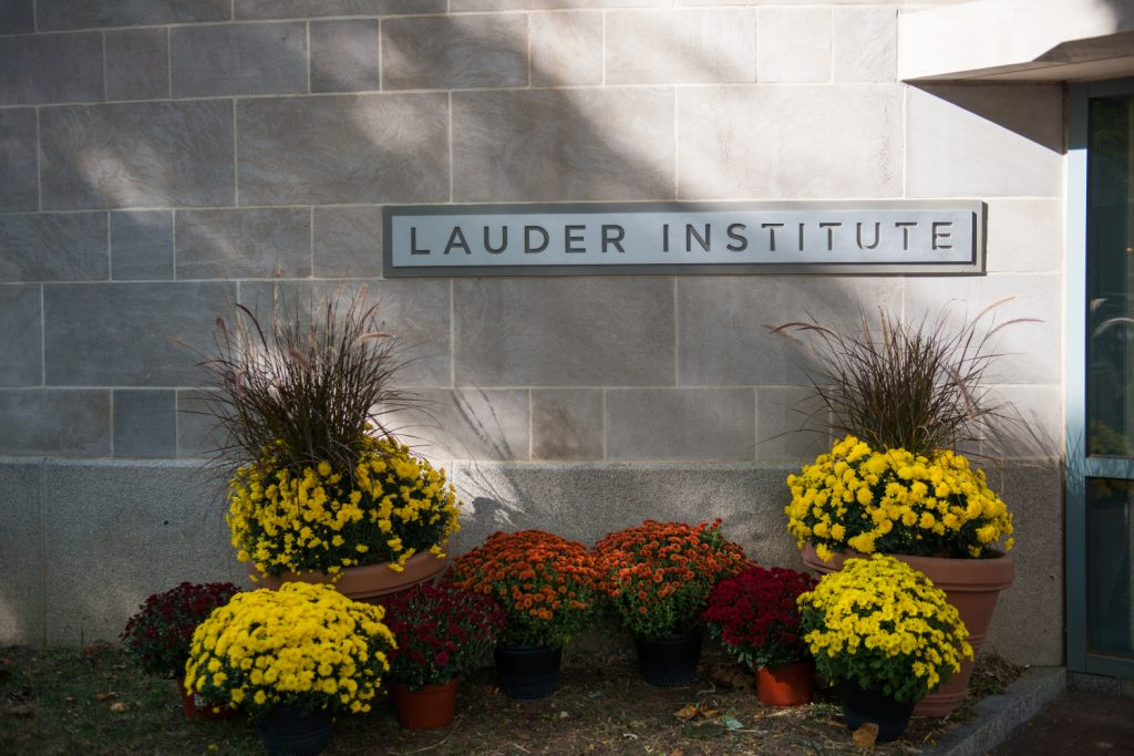 Front of Lauder Institute