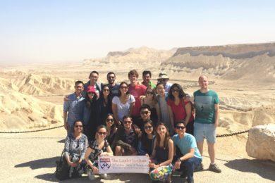 Lauder students on Israel LIV