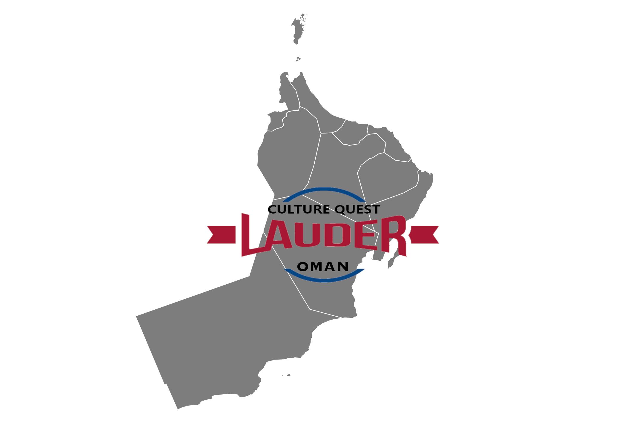 Lauder Culture Quest 2020